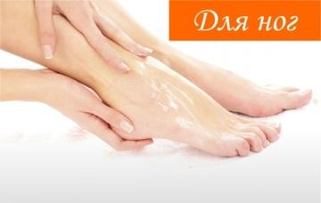 Косметика и средства по уходу за стопами ног