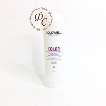 Кондиционер для блеска окрашенных волос Goldwell DS COLOR BRILLIANCE CONDITIONER