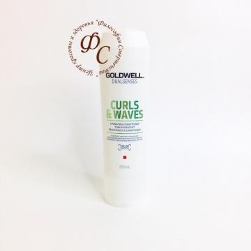 Кондиционер увлажняющий для вьющихся волос GOLDWELL DS CURLY WAVE