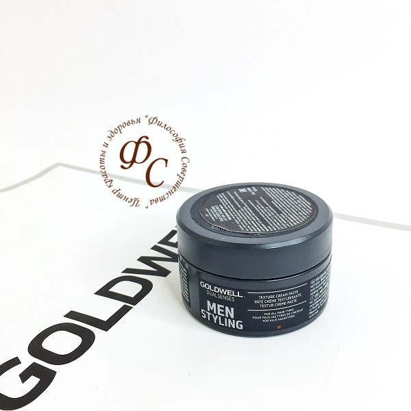 Крем-паста Dualsenses Men Texture Cream Paste Goldwell, средняя фиксация