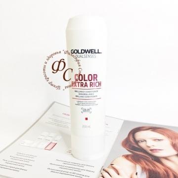 Интенсивный кондиционер для блеска окрашенных волос - GOLDWELL NEW DUALSENSES COLOR EXTRA RICH BRILLIANCE CONDITIONER