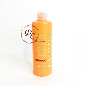Шампунь для окрашенных волос - PROSCENIA SHAMPOO