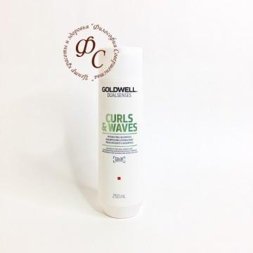 Шампунь увлажняющий для вьющихся волос GOLDWELL DS CURLY WAVE