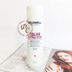 Интенсивный шампунь для блеска окрашенных волос - GOLDWELL NEW DUALSENSES COLOR EXTRA RICH BRILLIANCE SHAMPOO