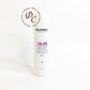 Шампунь для блеска окрашенных волос Goldwell DS COLOR BRILLIANCE SHAMPOO